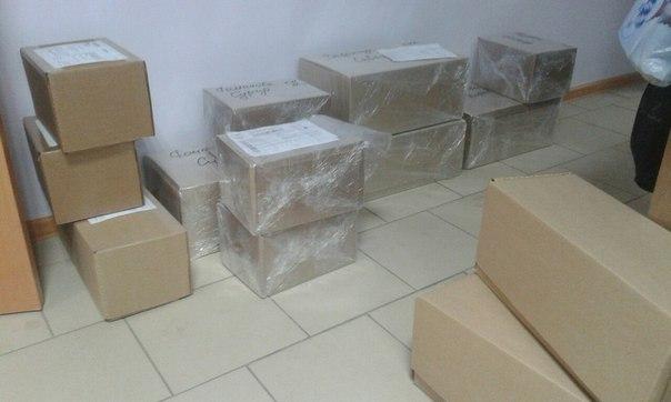 Бережная упаковка посылок